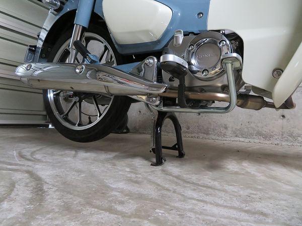 スーパーカブC125 モリワキ メガホン マフラー 8