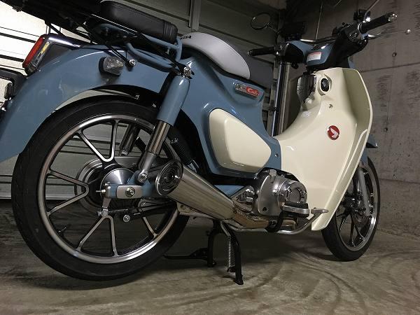 スーパーカブC125 モリワキ メガホン マフラー 32